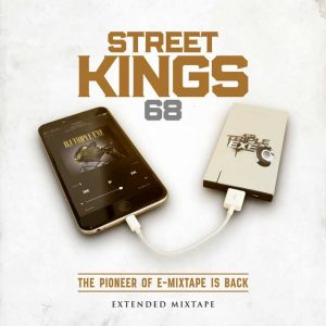 DJ Triple Exe-Street Kings 68 Release