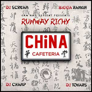 Stream and download China Cafeteria